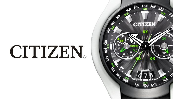 citizen-banner