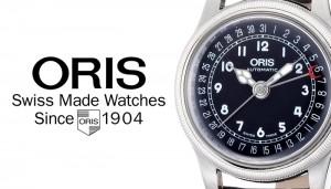 ORIS|オリス買取