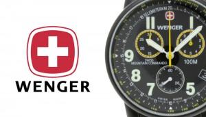 WENGER|ウェンガー買取